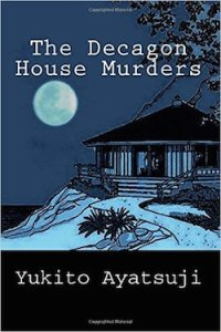 Decagon house murders